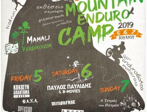 Δελτίο τύπου – Mountain Enduro Camp 2019